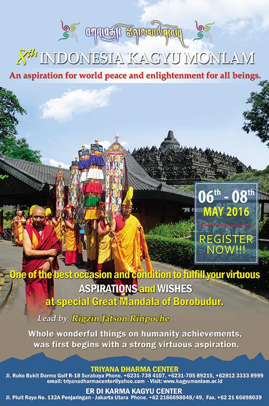 event-poster-monlam8_2